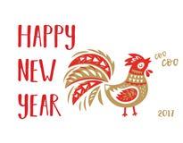 Nuovo anno cinese del gallo Immagini Stock Libere da Diritti