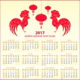 Nuovo anno cinese del gallo del fuoco Calendario 2017 Immagine Stock
