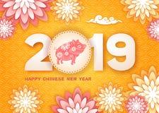 Nuovo anno cinese, anno del maiale illustrazione vettoriale