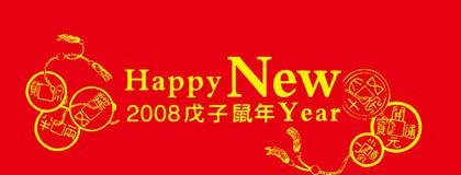 Nuovo anno cinese del ratto Fotografie Stock Libere da Diritti