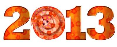 Nuovo anno cinese del serpente 2013 Fotografie Stock