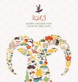 Nuovo anno cinese della capra 2015 illustrazione di stock