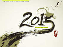 Nuovo anno cinese della capra 2015 Fotografie Stock Libere da Diritti