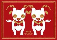 Nuovo anno cinese della capra 2015 Immagine Stock