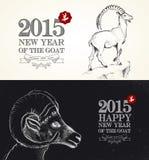 Nuovo anno cinese della carta d'annata di stile di schizzo della capra 2015 Immagine Stock Libera da Diritti