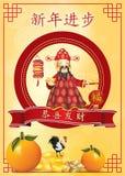 Nuovo anno cinese della cartolina d'auguri del gallo, 2017 Immagine Stock