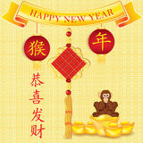 Nuovo anno cinese della scimmia, 2016 Fotografia Stock Libera da Diritti