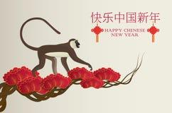 Nuovo anno cinese 2016 dello zodiaco Progettazione della scimmia illustrazione vettoriale