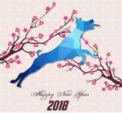 Nuovo anno cinese di celebrazione della spazzola del buon anno 2018 del cane nuovo anno lunare illustrazione vettoriale