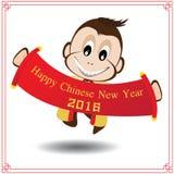 Nuovo anno cinese di fondo bianco isolato scimmia Soldi di vettore sul fondo cinese di capodanno Fotografie Stock Libere da Diritti