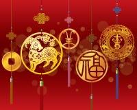 Nuovo anno cinese di fondo delle pecore Fotografia Stock