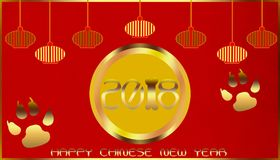 Nuovo anno cinese felice 2018 Fotografie Stock