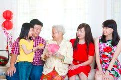 Nuovo anno cinese felice Fotografie Stock