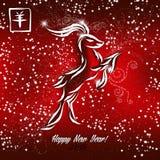 Nuovo anno cinese felice, 2015 Fotografia Stock