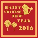 Nuovo anno cinese felice Immagini Stock