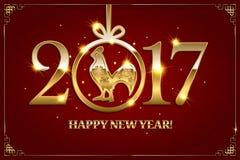 nuovo anno cinese felice 2017 Immagini Stock Libere da Diritti