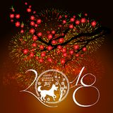 Nuovo anno cinese felice 2018 anni del cane Immagini Stock