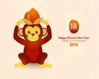 Nuovo anno cinese felice 2016 anni di scimmia Fotografia Stock