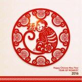Nuovo anno cinese felice 2016 anni di scimmia Fotografia Stock Libera da Diritti