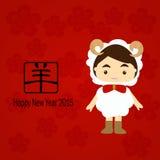 Nuovo anno cinese felice con la capra Immagini Stock Libere da Diritti