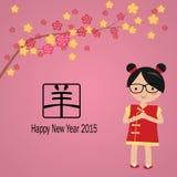 Nuovo anno cinese felice con la capra Immagine Stock Libera da Diritti