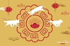 Nuovo anno cinese felice 2018 del cane Nuovo anno cinese lunare, zodiaco cinese Progettazione per le cartoline d'auguri, calendar Fotografie Stock