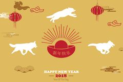 Nuovo anno cinese felice 2018 del cane Nuovo anno cinese lunare, zodiaco cinese Progettazione per le cartoline d'auguri, calendar Fotografia Stock Libera da Diritti