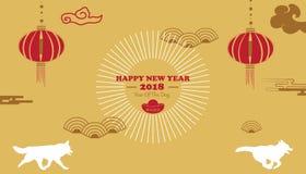 Nuovo anno cinese felice 2018 del cane Nuovo anno cinese lunare, zodiaco cinese Progettazione per le cartoline d'auguri, calendar Fotografie Stock Libere da Diritti