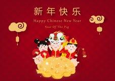 Nuovo anno cinese felice, 2019, anno del maiale, vettore stagionale del fondo di festa del fumetto del carattere della gente di f royalty illustrazione gratis