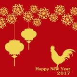 Nuovo anno cinese felice 2017 di gallo rosso con la lanterna ed i fiori fotografie stock libere da diritti