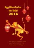 Nuovo anno cinese, fondo di festa Immagine Stock Libera da Diritti
