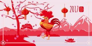Nuovo anno cinese, gallo, paesaggio cinese del fondo Immagini Stock Libere da Diritti