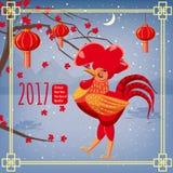 Nuovo anno cinese, gallo, paesaggio cinese del fondo Fotografia Stock Libera da Diritti