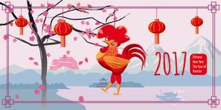 Nuovo anno cinese, gallo, paesaggio cinese del fondo Immagine Stock