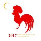 Nuovo anno cinese 2017 Gallo rosso Calendario lunare Immagini Stock Libere da Diritti