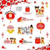 Nuovo anno cinese, icone e logos del cane Vector l'illustrazione, grande elemento di progettazione per le carte di congratulazion Fotografie Stock Libere da Diritti