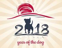 Nuovo anno cinese 2018 Illustrazione di vettore Fotografia Stock