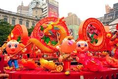 Nuovo anno cinese, Macao Immagine Stock