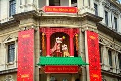 Nuovo anno cinese, Macao Fotografie Stock Libere da Diritti