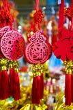 Nuovo anno cinese, ornamenti tradizionali, gioielli di festival di primavera fotografia stock libera da diritti
