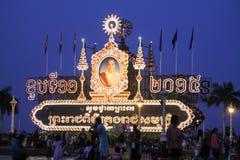Nuovo anno cinese in Phnom Penh fotografie stock libere da diritti
