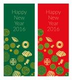 Nuovo anno cinese - progettazione della cartolina d'auguri royalty illustrazione gratis