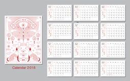 Nuovo anno cinese, 2018, saluti, calendario, anno del cane, Fotografie Stock Libere da Diritti