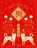 Nuovo anno cinese, 2018, saluti, calendario, anno del cane, Immagine Stock Libera da Diritti