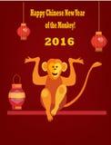 Nuovo anno cinese, scimmia divertente, Immagini Stock Libere da Diritti