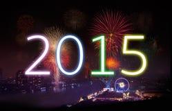Nuovo anno 2015 con il partito dei fuochi d'artificio Fotografie Stock Libere da Diritti