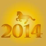 Nuovo anno con la siluetta del cavallo Immagine Stock Libera da Diritti