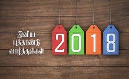 Nuovo anno 2018 con testo tamil Fotografia Stock
