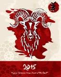 Nuovo anno 2015 dell'illustrazione della capra Fotografie Stock