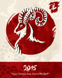 Nuovo anno 2015 dell'illustrazione della capra Fotografie Stock Libere da Diritti
